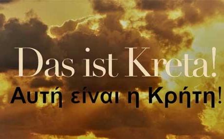 """EINLADUNG zur Ausstellung """"Das ist Kreta"""" in Schwetzingen"""