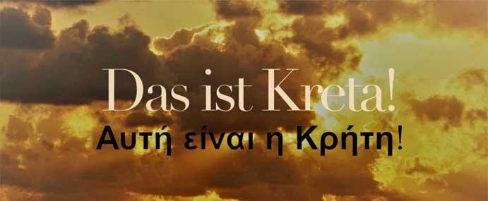 """Ausstellung """"Das ist Kreta"""" in Schwetzingen"""